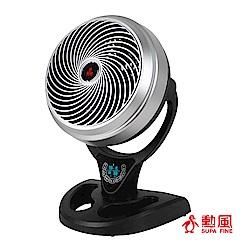 (福利品)勳風12吋DC直流變頻遙控循環座扇 HF-7636DC