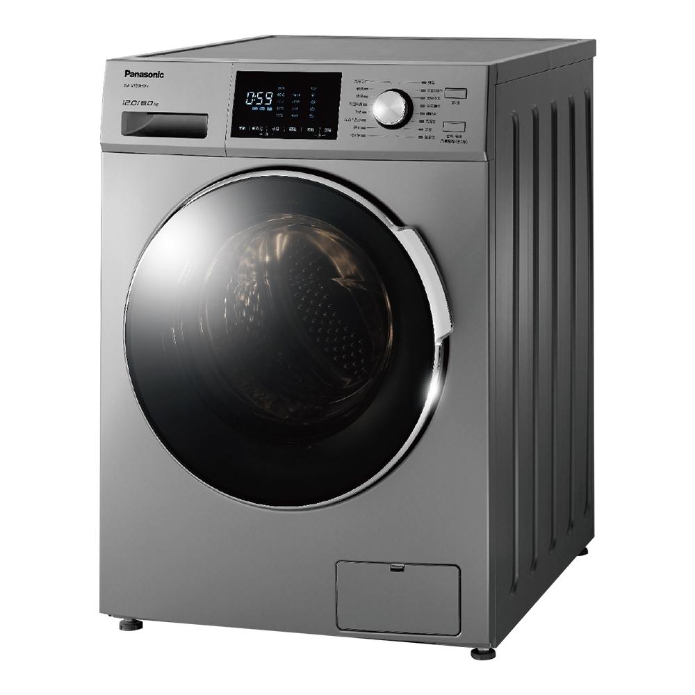 Panasonic國際牌 12公斤 變頻滾筒式溫水洗衣機 NA-V120HDH