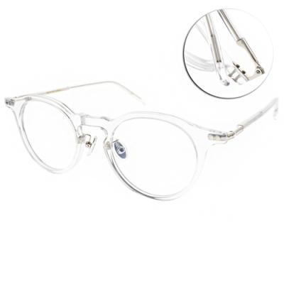 NINE ACCORD光學眼鏡  質感透明膠框款/透明-銀 #HORN ADORA C3