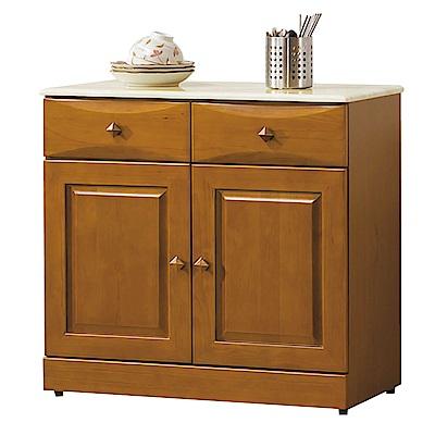 綠活居 薛曼時尚2.7尺實木雲紋石面餐櫃/收納櫃-82x42x79cm-免組