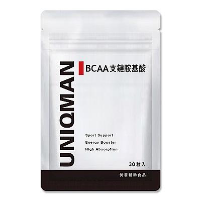 UNIQMAN BCAA支鏈胺基酸 素食膠囊 (30粒/袋)