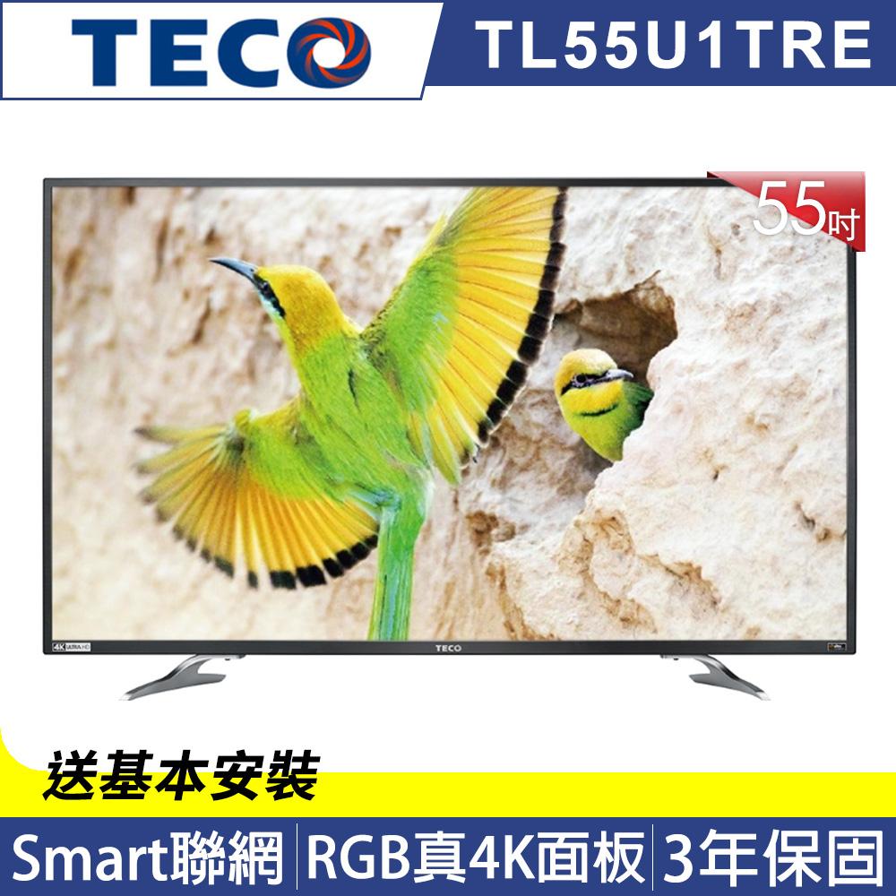 [館長推薦]TECO東元 55吋 真4K Smart 液晶顯示器+視訊盒 TL55U1TRE