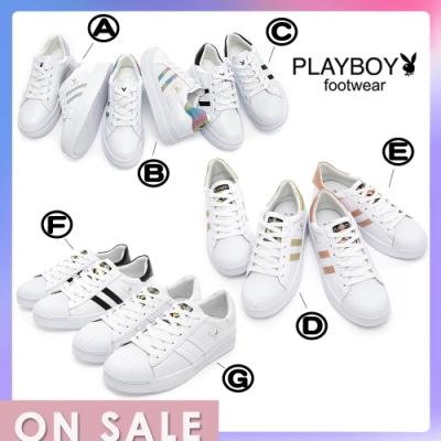 【時時樂限定】  PLAYBOY超百搭經典小白鞋-3款可選