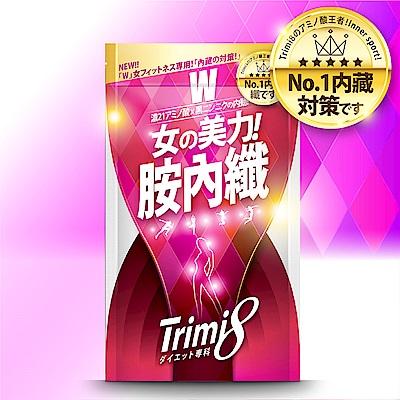 【女生專用!】妳更針對、內纖對策!Trimi8胺內纖-女 (66粒/包)