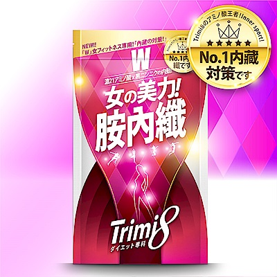 Trimi8胺內纖-女 (66粒/包)