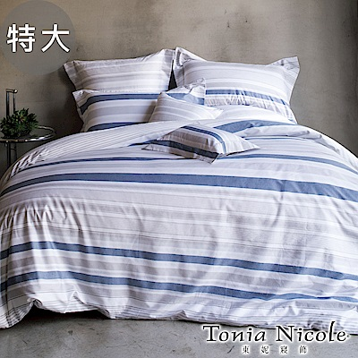 Tonia Nicole東妮寢飾  杉林映像環保印染100%精梳棉兩用被床包組(特大)