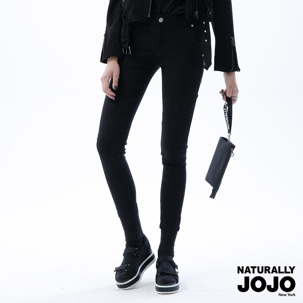 【NATURALLY JOJO】顯瘦超彈性百搭褲(黑)