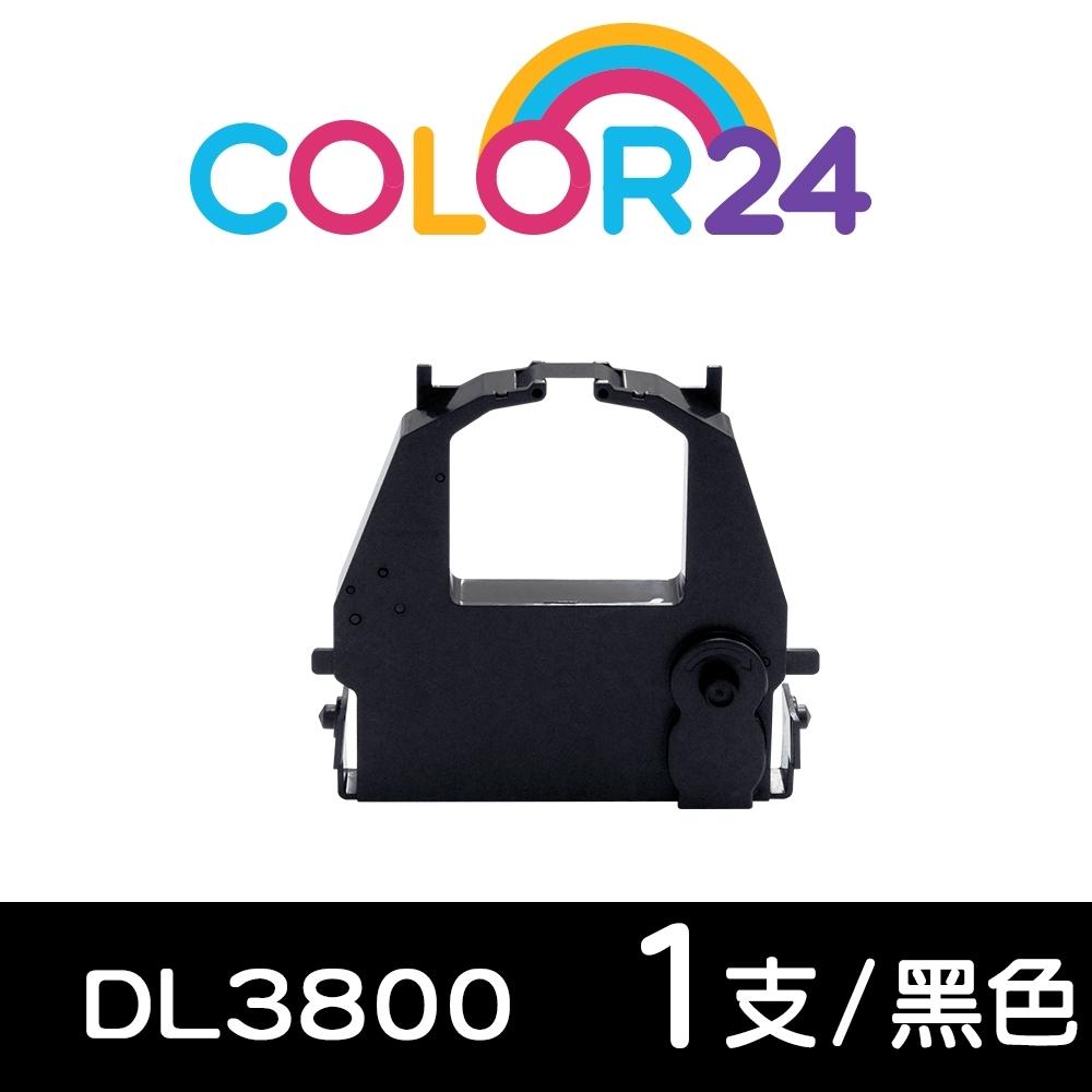 Color24 for Fujitsu DL3800 黑色相容色帶 /適用Fujitsu DL-3850+/DL-3750+/DL-3800 Pro/DL-3700 Pro/DL-9600