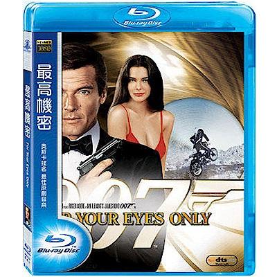 007系列 - 最高機密 藍光 BD