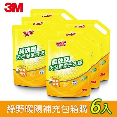 3M 長效型天然酵素洗衣精-綠野暖陽補充包箱購超值組 (1600mlx6)
