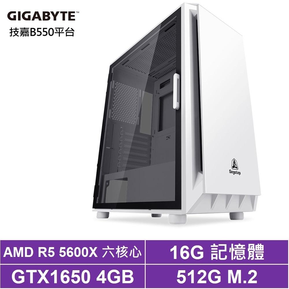 技嘉B550平台[狩獵幻獸]R5六核GTX1650獨顯電玩機