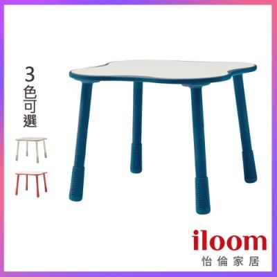 【iloom怡倫家居】Tinkle-Pop 兒童800型 三段式幸運草成長桌(海洋藍)