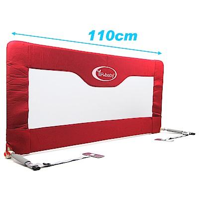 YIP Baby 兒童用床邊護欄(110x70cm)-紅