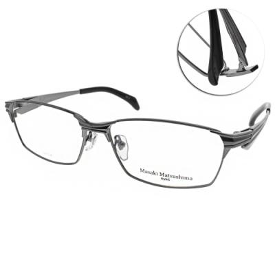 Masaki Matsushima眼鏡 雙流線設計款/槍-黑 #MMF1231 C02