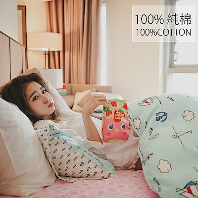 翔仔居家 雙人薄被套床包組 (莓海巧風) 台灣製