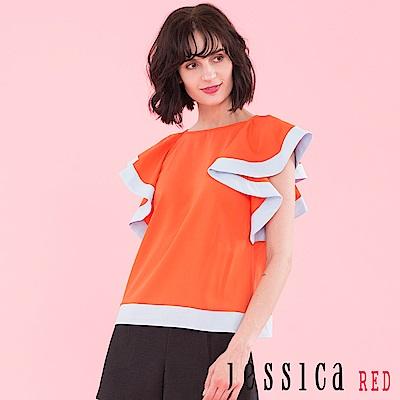 JESSICA RED - 繽紛異彩繞邊波浪上衣(橘)
