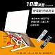 10檔調整筆電散熱增高架 product thumbnail 2