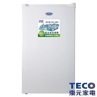 TECO東元 84L 直立式單門冷凍櫃 RL84SW