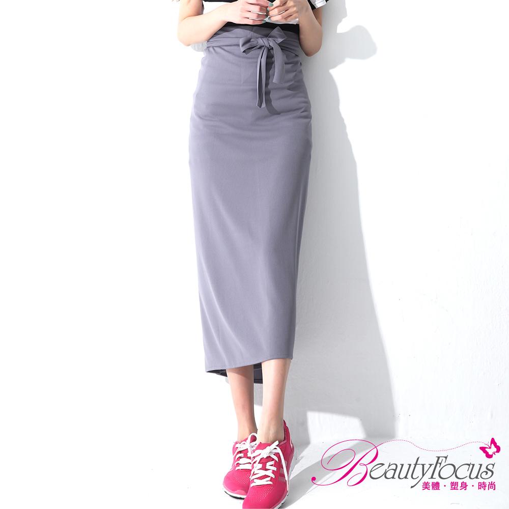 BeautyFocus 吸濕排汗抗UV萬用防曬裙(深灰)