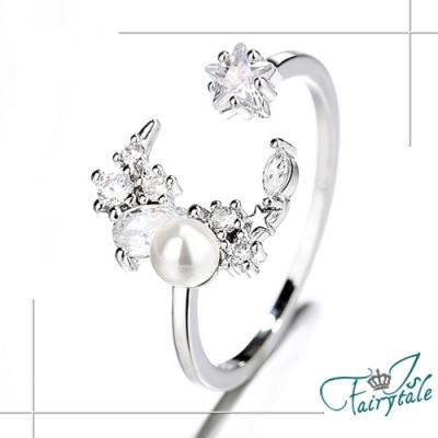 iSFairytale伊飾童話 迷人星月 珍珠晶鑽彈性開口戒指