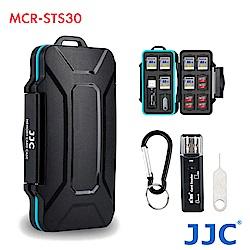 JJC 記憶卡收納盒(防水/抗壓) MCR-STS30