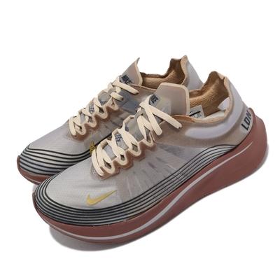 Nike 慢跑鞋 Zoom Fly SP London 男鞋 海外限定 倫敦 氣墊 避震 路跑 馬拉松 灰 金 AV7006-001