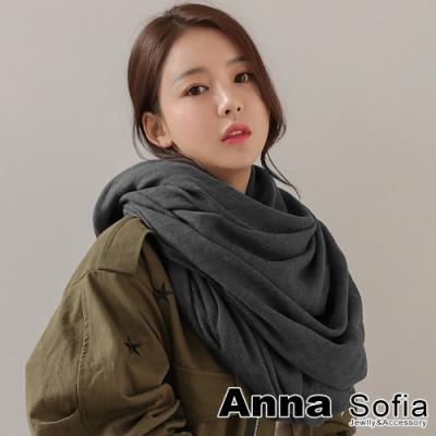 AnnaSofia 純色棉麻 超大寬版披肩圍巾(深灰)