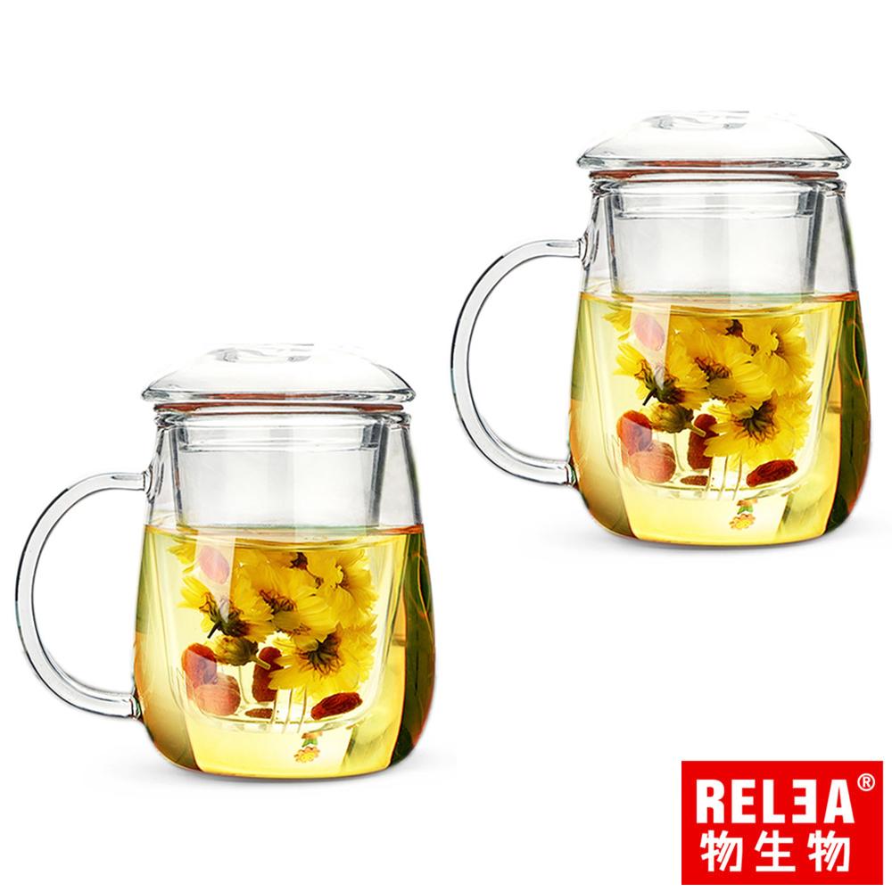 [買大送小]RELEA物生物 蘑菇耐熱玻璃泡茶杯500ml+320ml