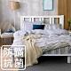 鴻宇 美國棉 100%精梳棉 防蟎抗菌 沐舍居 藍 雙人四件式薄被套床包組 product thumbnail 1
