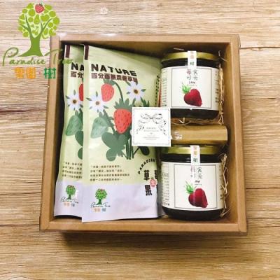 樂園樹‧無農藥莓果禮盒(草莓果醬x2+草莓果乾x2+附提袋+加贈法式軟糖1包)
