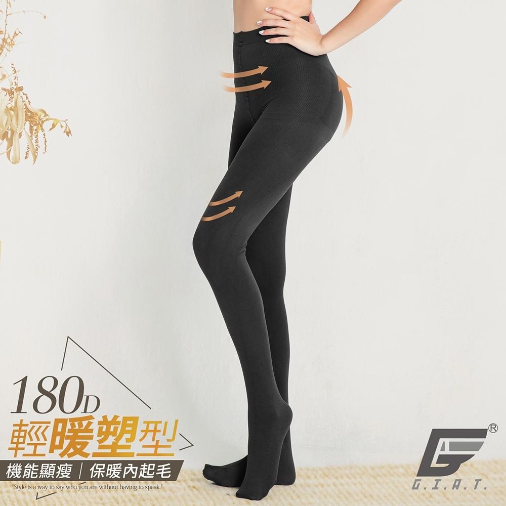 GIAT台灣製180D塑腹提臀內刷毛蓄熱保暖褲襪(褲襪款)-黑色