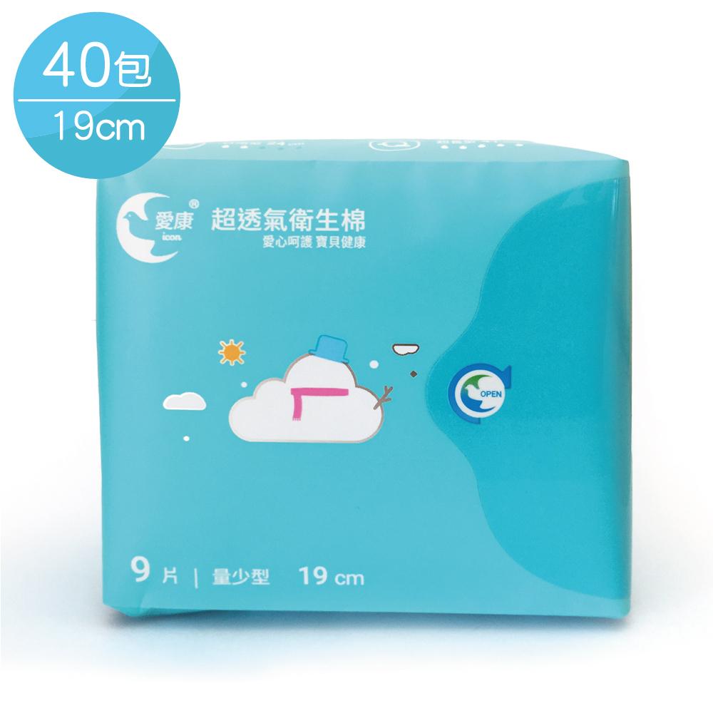 愛康 超透氣衛生棉 量少型19cm 9片x40包/組