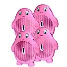 (4入組)MEIJI美緻無線式除濕機-(大容量)粉紅精靈(MJ-836)
