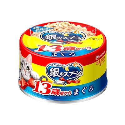 銀湯匙 鮪魚13歲罐頭(70g x 24罐/箱)
