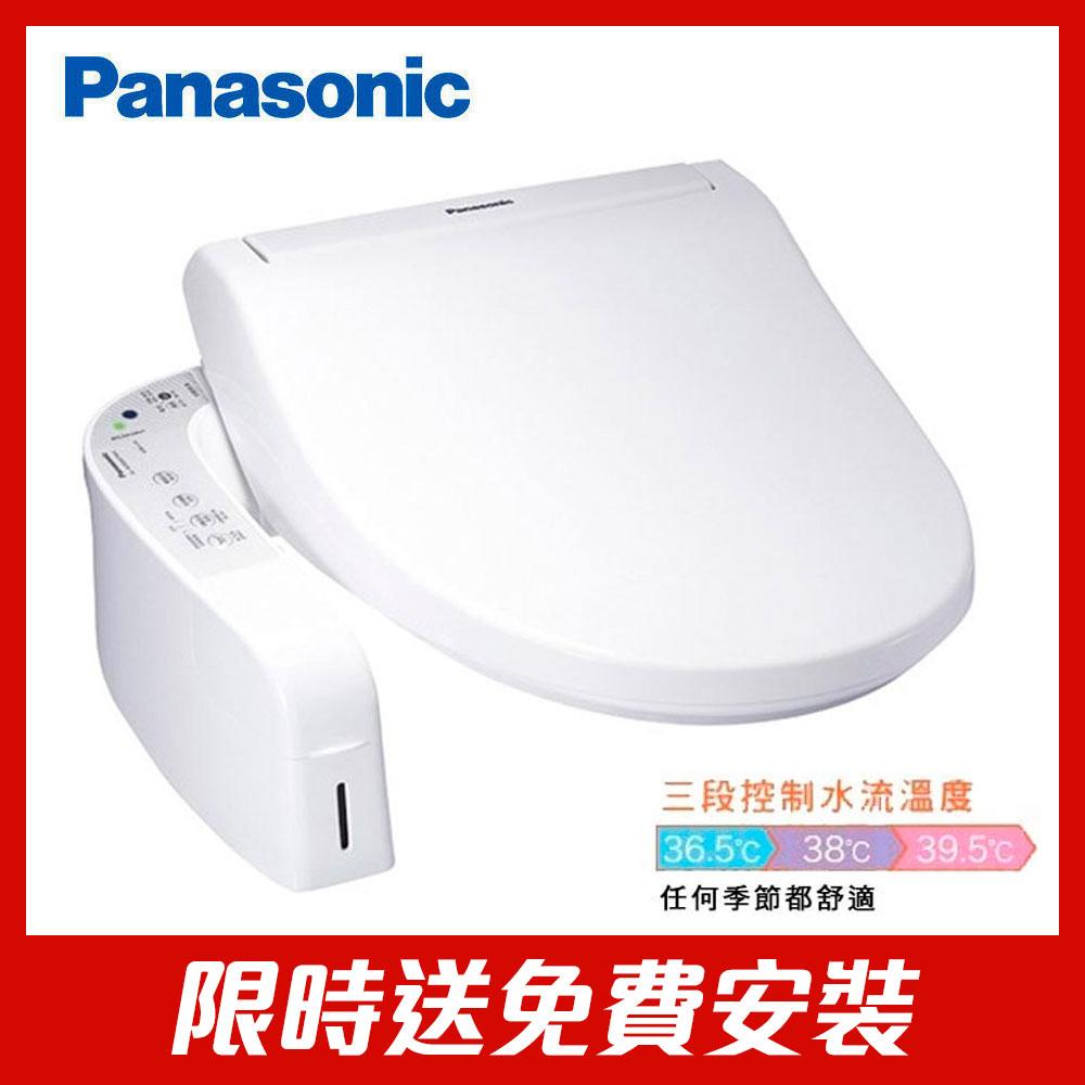 Panasonic國際牌泡沫潔淨瞬熱式溫水洗淨便座 DL-ACR200TWS