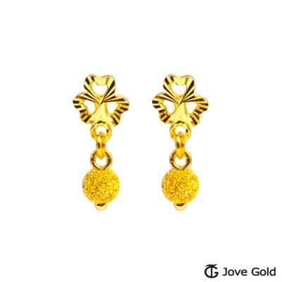 Jove Gold 漾金飾 幸福美滿黃金耳環