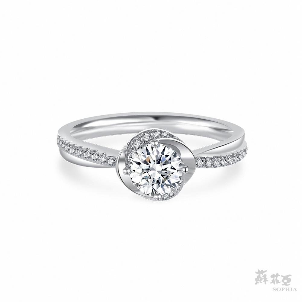 SOPHIA 蘇菲亞珠寶 - 相擁 GIA 0.50克拉E_VS2 18K白金 鑽石戒指
