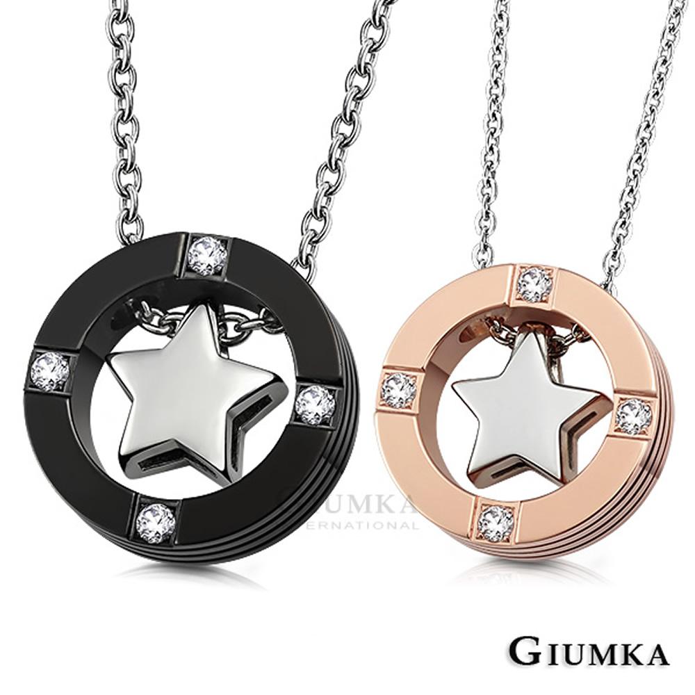 GIUMKA白鋼情侶對鍊相愛系列一對價格(五組任選)