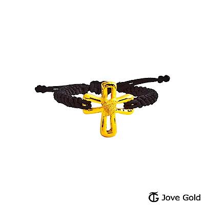 Jove gold 心的指引黃金編織繩戒指