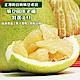 買1送1【果農直配】特選麻豆60年老欉文旦10斤/箱 (共2箱) product thumbnail 1