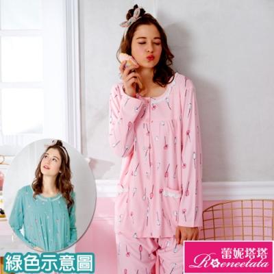 睡衣 針織棉長袖褲裝睡衣(R87208浪漫花朵) 蕾妮塔塔