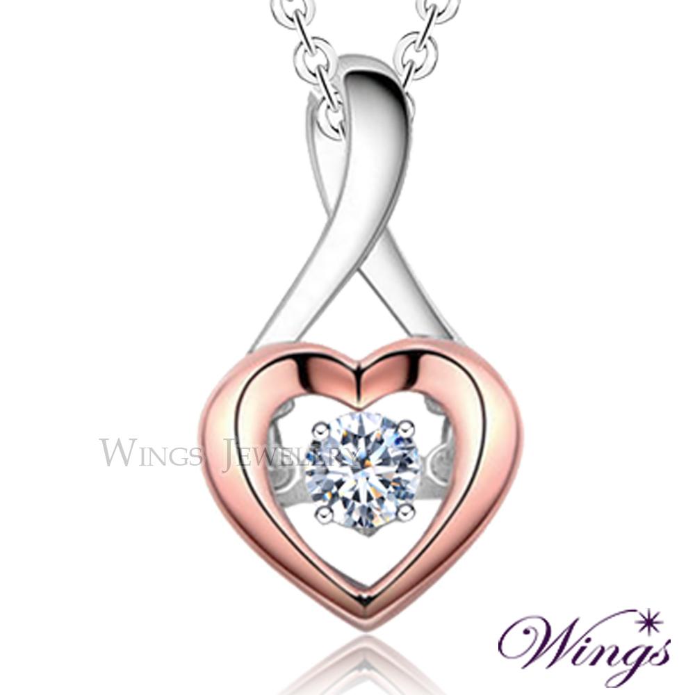 Wings 燦動系列 心醉 925純銀精鍍白K金八心八箭鋯石項鍊 會閃動的寶石