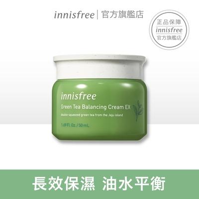 innisfree 綠茶水平衡面霜 50ml