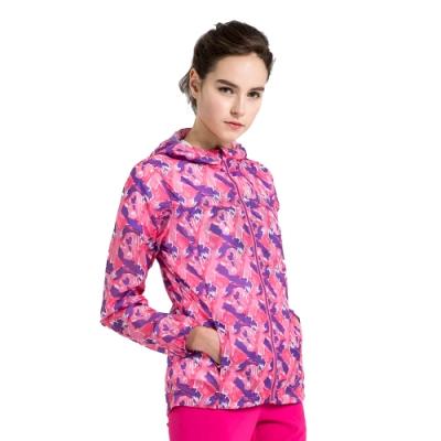 【St. Bonalt 聖伯納】女款迷彩超輕透防曬外套 (7014-粉紅迷彩) 抗UV 防曬 防風 防潑水 輕薄 透氣