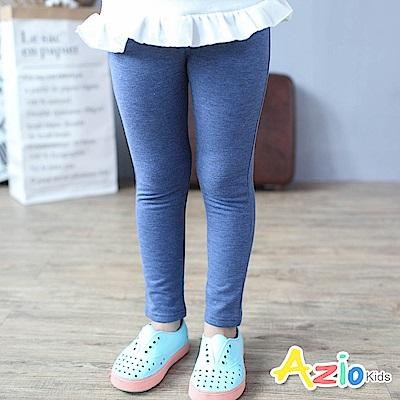 Azio Kids 內搭褲 素色鬆緊內刷毛保暖內搭褲(麻藍)
