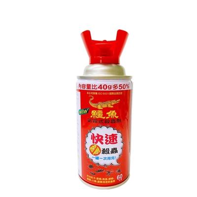 金德恩 鱷魚 氣霧式防蟲劑(60g/瓶)