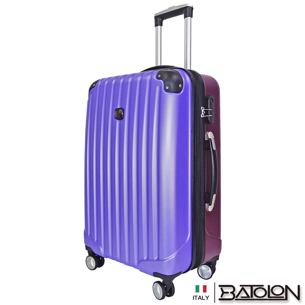 BATOLON寶龍 24吋 典雅雙色TSA鎖加大ABS硬殼箱/行李箱 (2色任選)