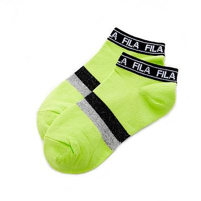FILA功能變化棉質踝襪-綠 SCS-5003-GN