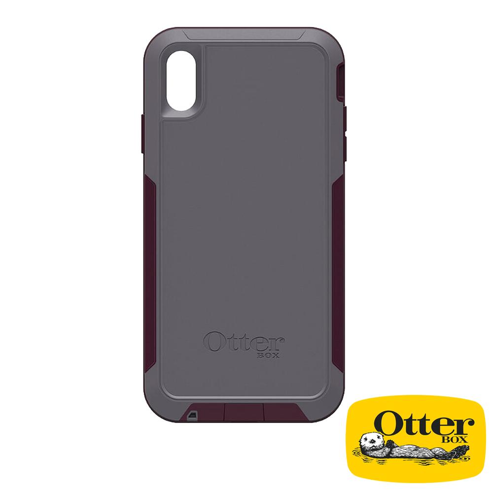 OtterBox iPhoneXS Max探索者系列保護殼-灰紫