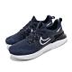 Nike 慢跑鞋 Legend React 2 男鞋 product thumbnail 1